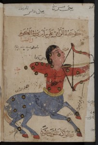 Drawing of a centaur with a bow and arrow surrounded by snippets of Arabic writing