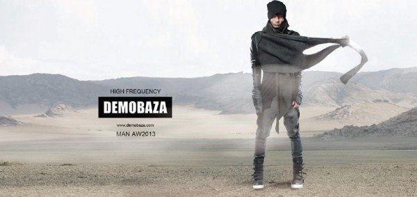 Post-apocalyptic clothing from Demobaza (courtesy of Demobaza http://www.demobaza.com)