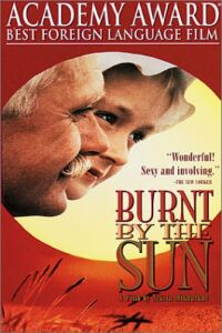 Burnt By The Sun (1994), movie poster
