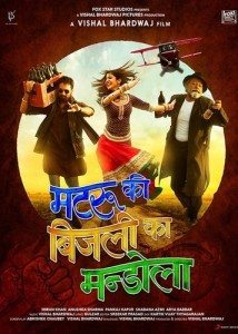Movie poster for Matru Ki Bijlee Ka Mandola showing a man with a case of beer, a smiling woman, and a drunk man.