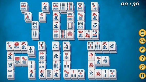 "Screencap from Mahjong Deluxe of mah jongg tiles spelling out ""You rule"""