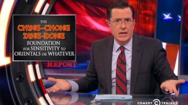 Image of Stephen Colbert from the Colbert Report